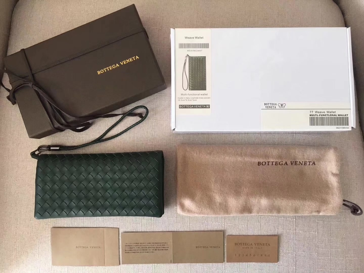 Bottega Veneta Intrecciato Nappa Leather Women Wallet With Leather Wristlet Green