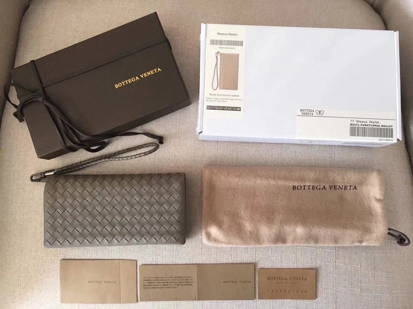 Bottega Veneta Intrecciato Nappa Leather Women Wallet With Leather Wristlet Khaki