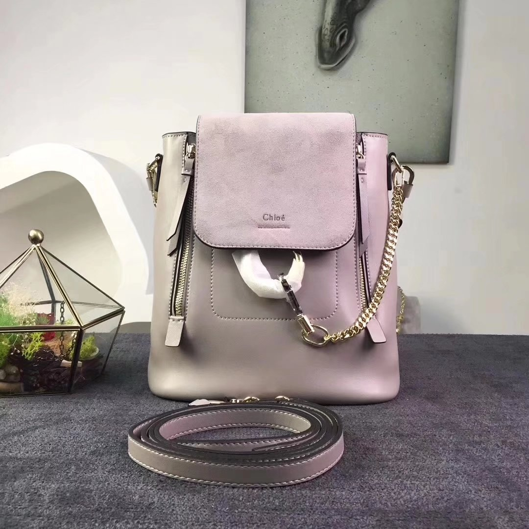 Chloe Small Faye Backpack in Smooth Suede Calfskin With Removable Straps White