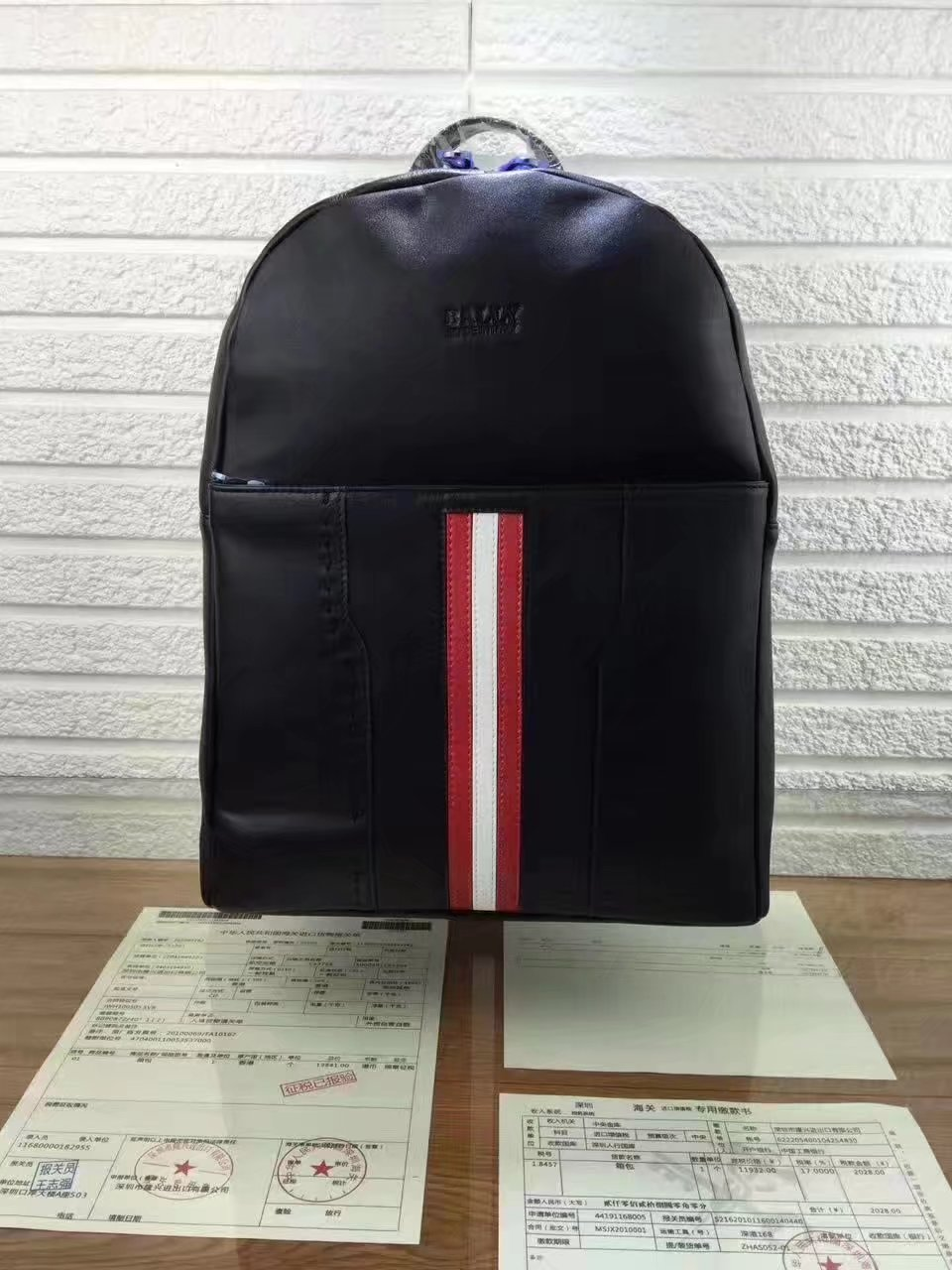 Bally Men Leather Backpack Black