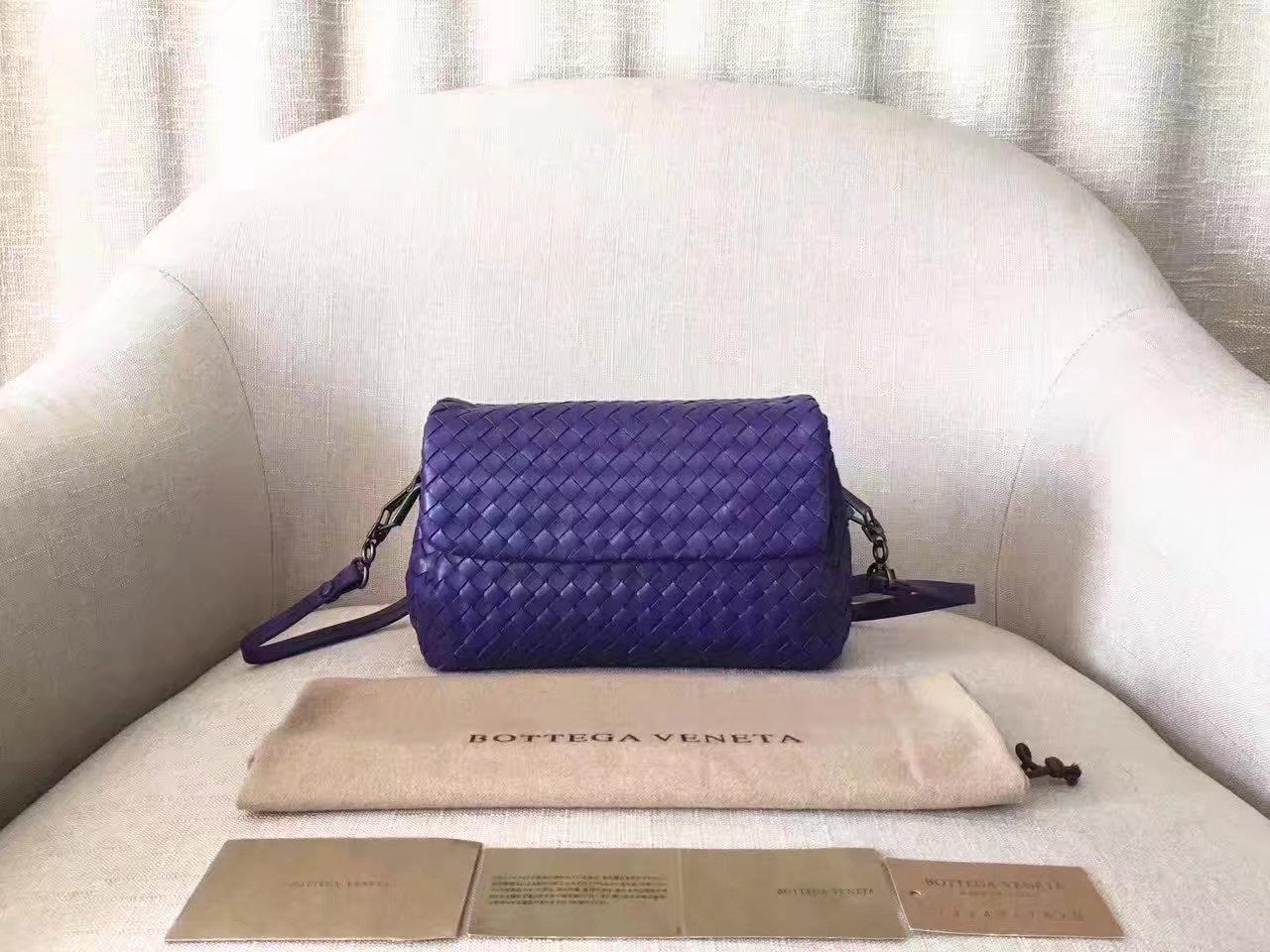 Bottega Veneta Baby Olimpia Bag in Glicine Intrecciato Nappa Leather Blue