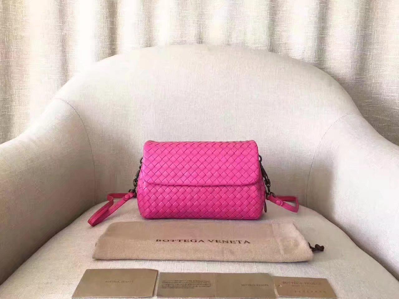 Bottega Veneta Baby Olimpia Bag in Glicine Intrecciato Nappa Leather Pink