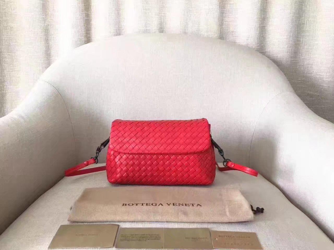 Bottega Veneta Baby Olimpia Bag in Glicine Intrecciato Nappa Leather Red