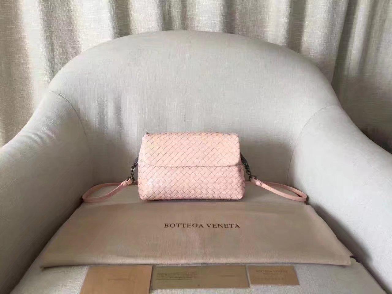 Bottega Veneta Baby Olimpia Bag in Glicine Intrecciato Nappa Leather