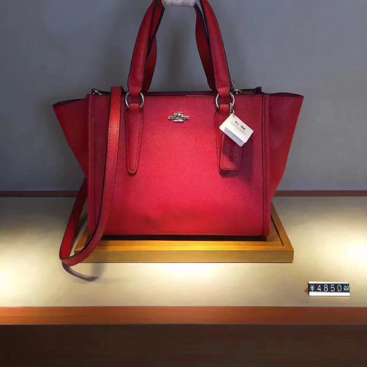 Coach 33537 Brookyln Carryall Tote Bag Red