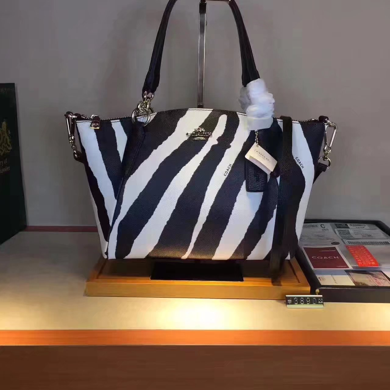 Coach 36625 Leather Zebra Stripe Shoulder Bag
