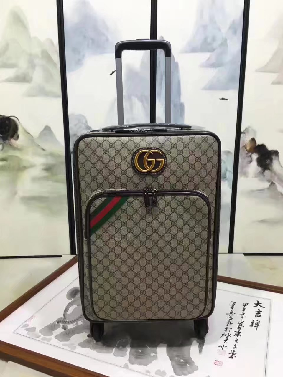 Gucci Luggage GG Supreme 20 inch Khaki Gold