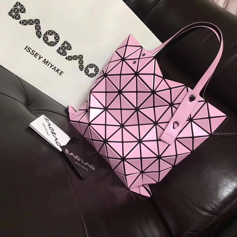 Issey Miyake Bao Bao BB53-AG053 Shopping Bag Pink