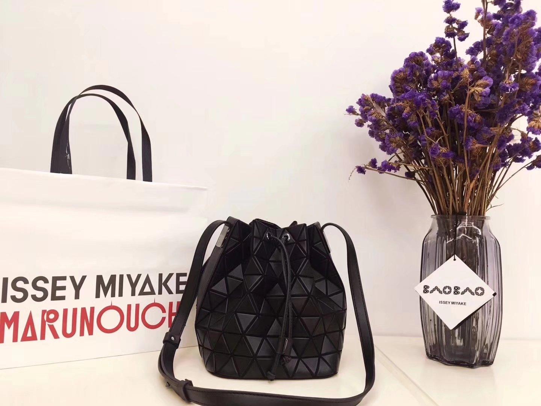 Issey Miyake Bao Bao BB71-AG271 Lander Bucket Bag Black
