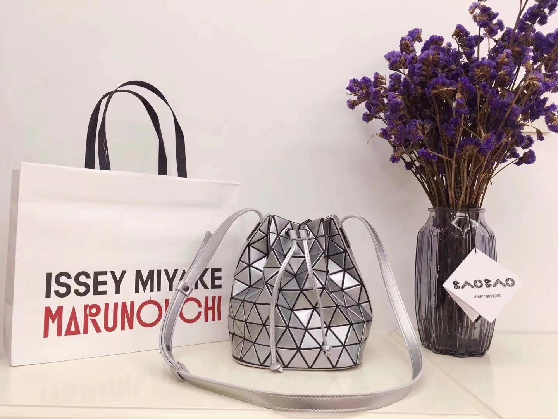 Issey Miyake Bao Bao BB71-AG271 Lander Bucket Bag Silver