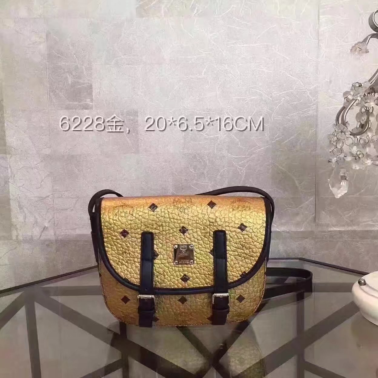 MCM 6228 Small Shoulder Bag Gold