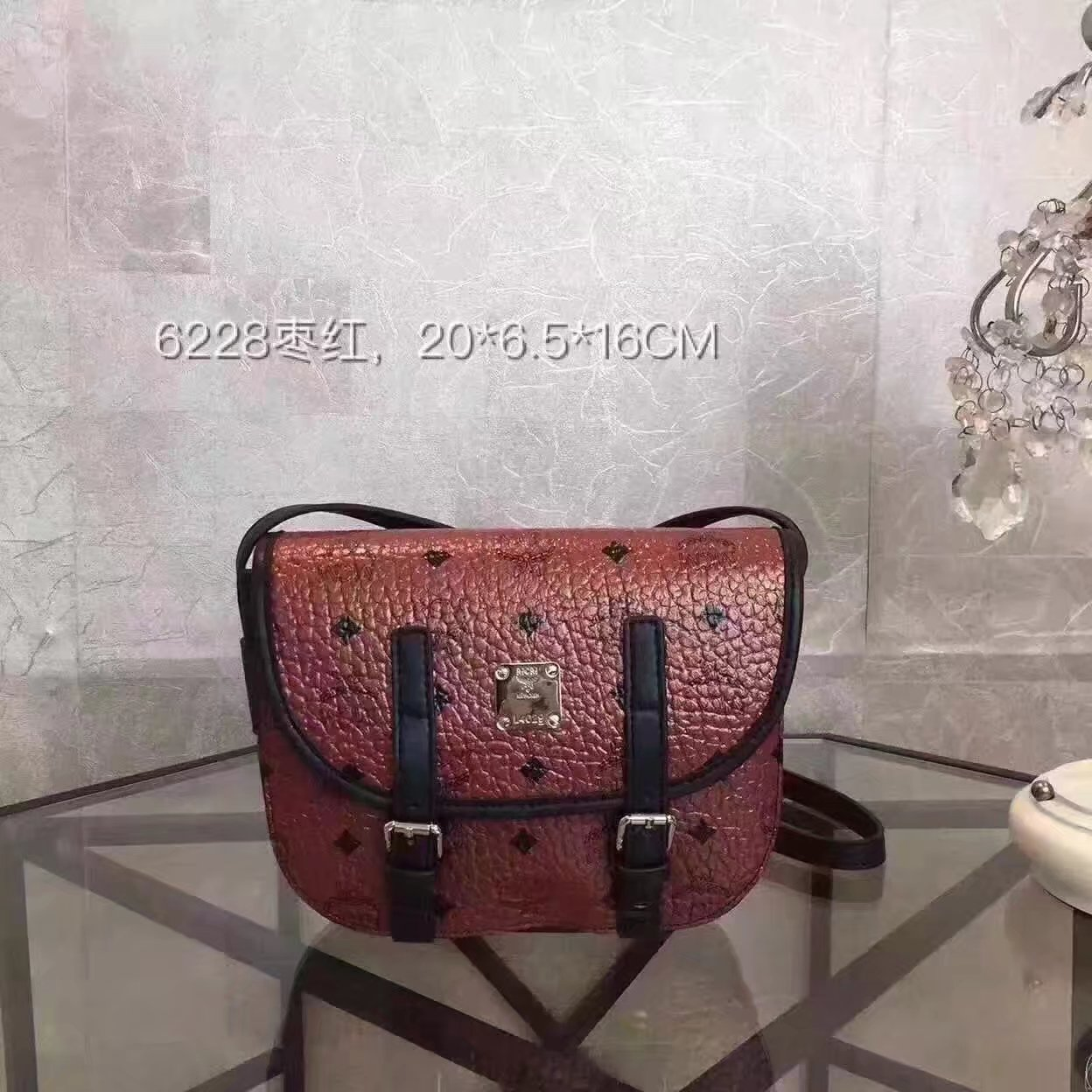 MCM 6228 Small Shoulder Bag Red