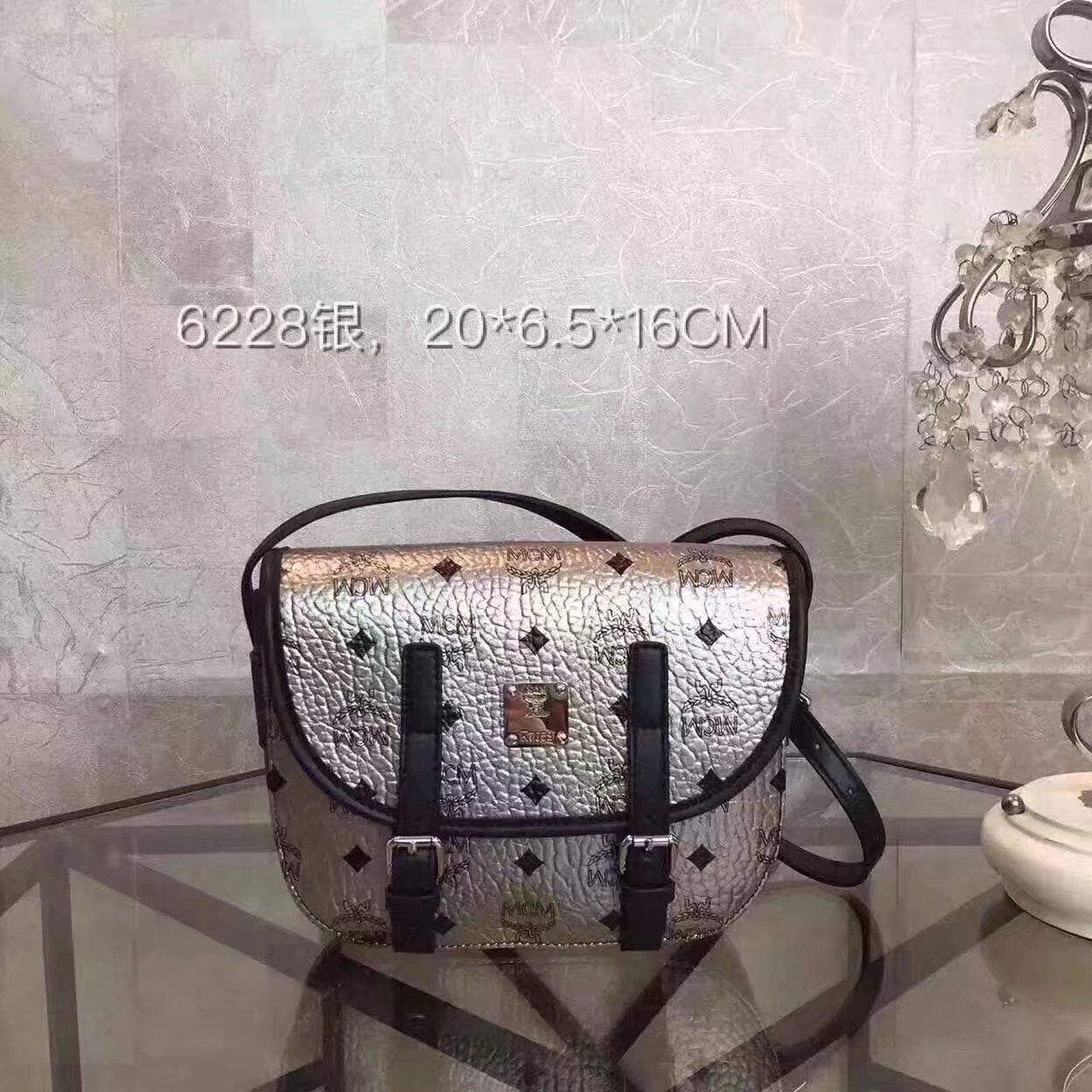 MCM 6228 Small Shoulder Bag Silver